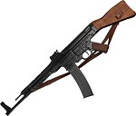 DX1125C Denix STG 44 with Sling Replica
